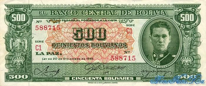http://homonumi.ru/pic/n/Bolivia/P-148-f.jpg