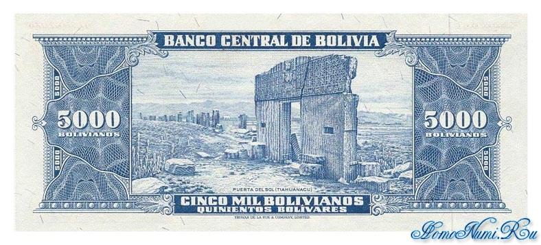 http://homonumi.ru/pic/n/Bolivia/P-150-b.jpg