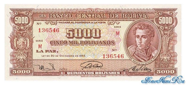 http://homonumi.ru/pic/n/Bolivia/P-150-f.jpg