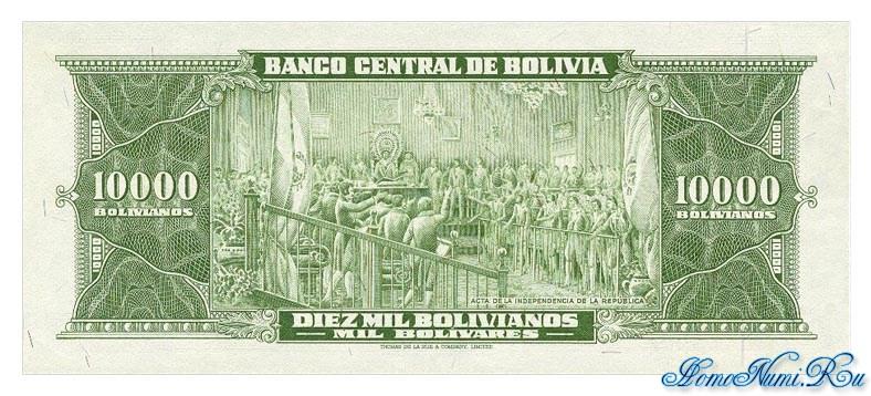 http://homonumi.ru/pic/n/Bolivia/P-151-b.jpg