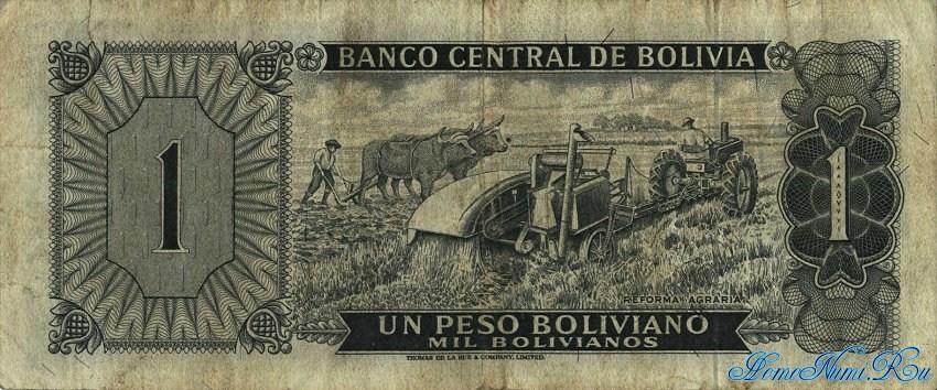 http://homonumi.ru/pic/n/Bolivia/P-152-b.jpg