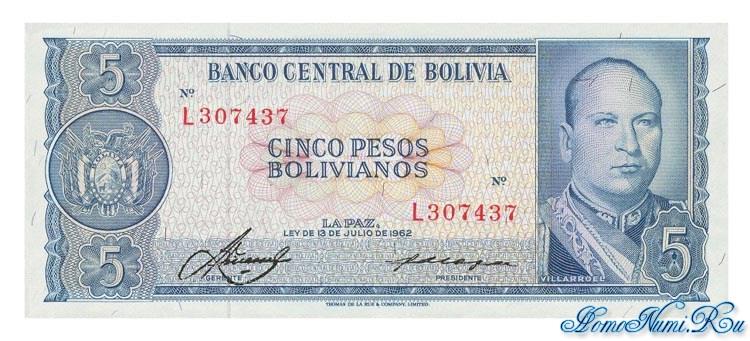 http://homonumi.ru/pic/n/Bolivia/P-153a-f.jpg