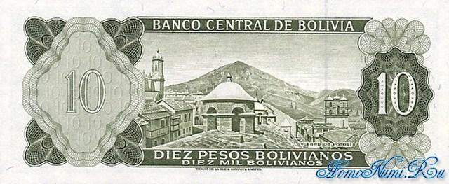 http://homonumi.ru/pic/n/Bolivia/P-154a-b.jpg