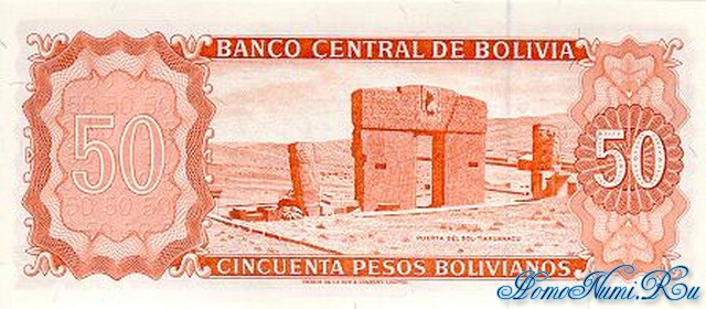 http://homonumi.ru/pic/n/Bolivia/P-162-b.jpg