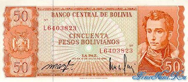 http://homonumi.ru/pic/n/Bolivia/P-162-f.jpg
