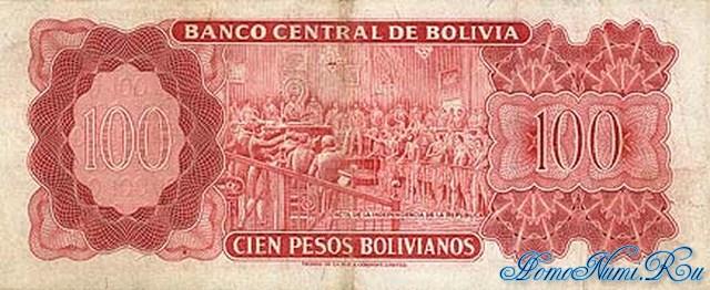 http://homonumi.ru/pic/n/Bolivia/P-163a-b.jpg