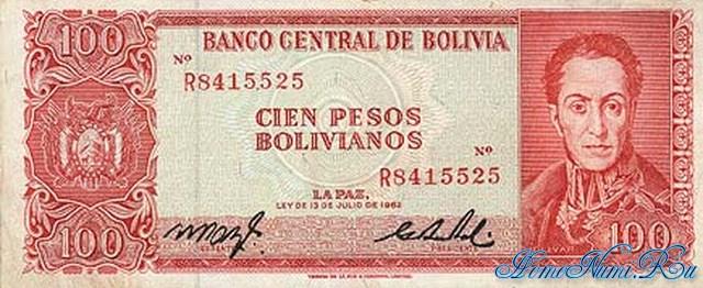 http://homonumi.ru/pic/n/Bolivia/P-163a-f.jpg