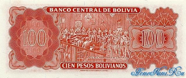 http://homonumi.ru/pic/n/Bolivia/P-164a-b.jpg