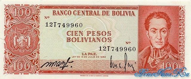 http://homonumi.ru/pic/n/Bolivia/P-164a-f.jpg