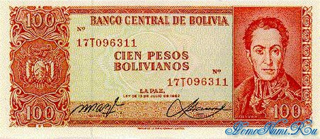 http://homonumi.ru/pic/n/Bolivia/P-164c-f.jpg