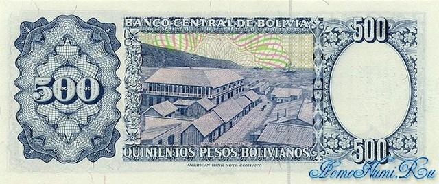 http://homonumi.ru/pic/n/Bolivia/P-165a-b.jpg