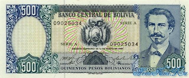 http://homonumi.ru/pic/n/Bolivia/P-165a-f.jpg