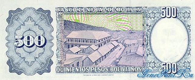 http://homonumi.ru/pic/n/Bolivia/P-166-b.jpg