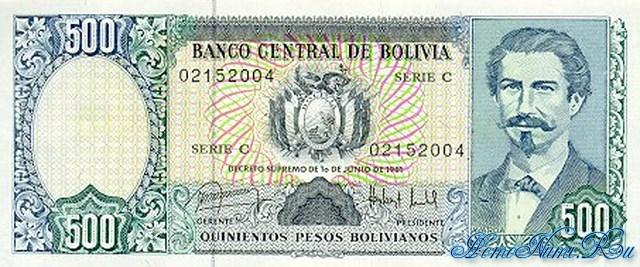 http://homonumi.ru/pic/n/Bolivia/P-166-f.jpg