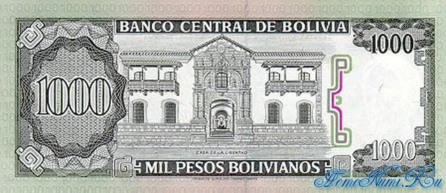 http://homonumi.ru/pic/n/Bolivia/P-167-b.jpg