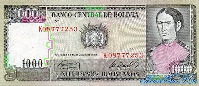 http://homonumi.ru/pic/n/Bolivia/P-167-f.jpg