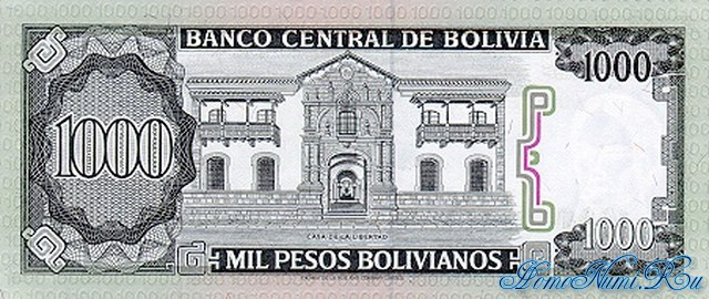 http://homonumi.ru/pic/n/Bolivia/P-167az-b.jpg