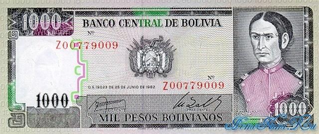 http://homonumi.ru/pic/n/Bolivia/P-167az-f.jpg