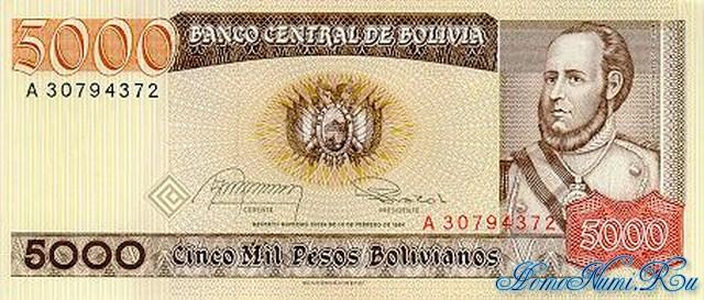 http://homonumi.ru/pic/n/Bolivia/P-168-f.jpg