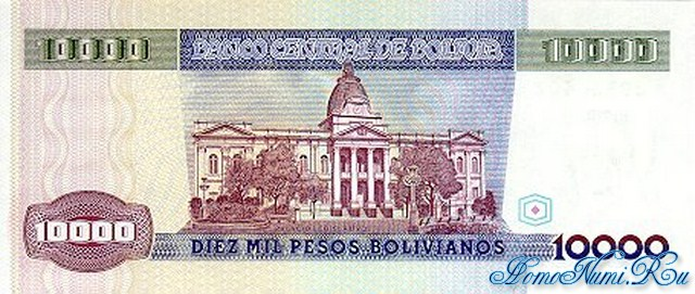 http://homonumi.ru/pic/n/Bolivia/P-169-b.jpg