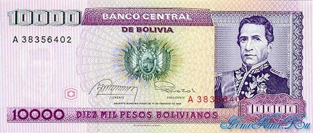 http://homonumi.ru/pic/n/Bolivia/P-169-f.jpg