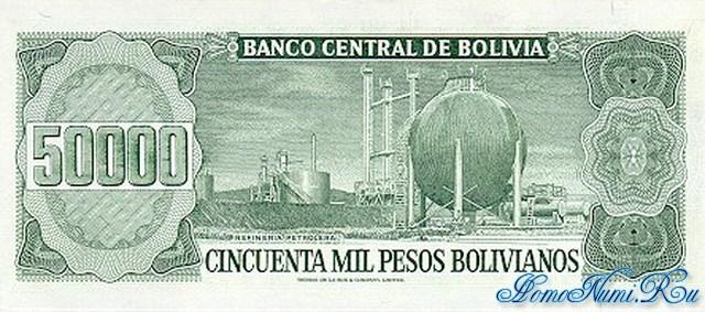 http://homonumi.ru/pic/n/Bolivia/P-170-b.jpg