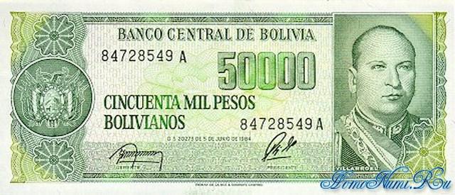 http://homonumi.ru/pic/n/Bolivia/P-170-f.jpg