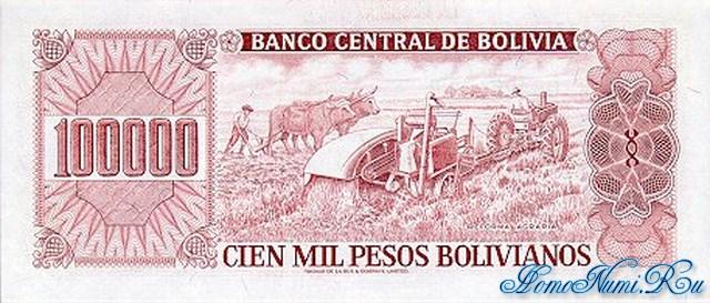http://homonumi.ru/pic/n/Bolivia/P-171-b.jpg
