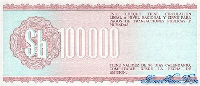 http://homonumi.ru/pic/n/Bolivia/P-188-b.jpg