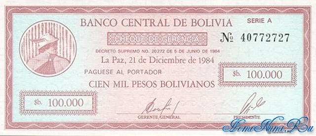 http://homonumi.ru/pic/n/Bolivia/P-188-f.jpg