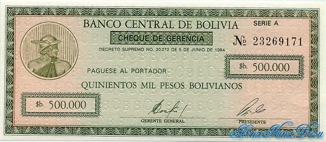 http://homonumi.ru/pic/n/Bolivia/P-189-f.jpg
