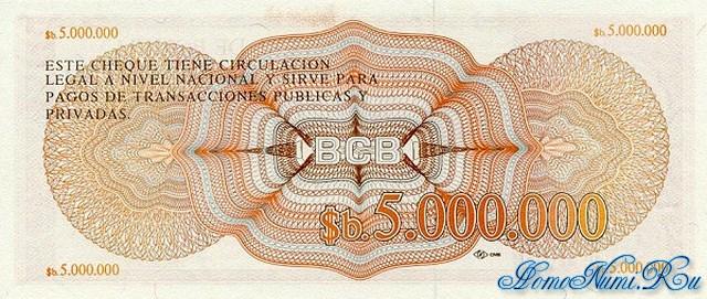 http://homonumi.ru/pic/n/Bolivia/P-192A-b.jpg