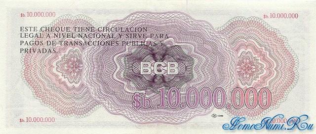 http://homonumi.ru/pic/n/Bolivia/P-192B-b.jpg