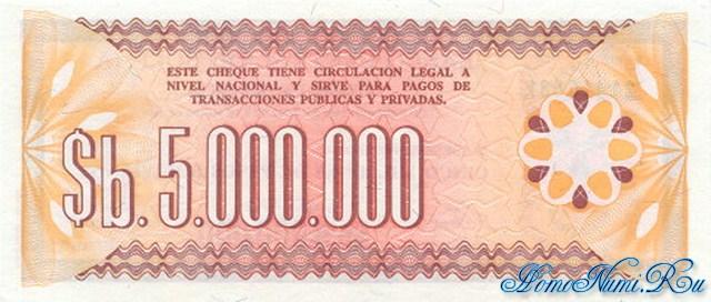 http://homonumi.ru/pic/n/Bolivia/P-193a-b.jpg