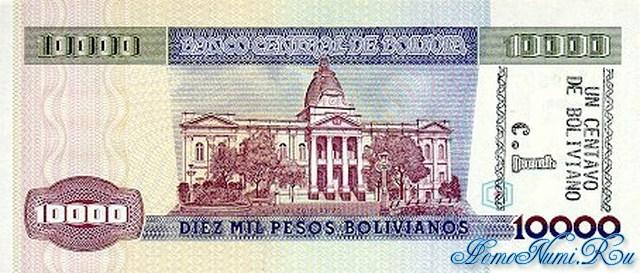http://homonumi.ru/pic/n/Bolivia/P-195-b.jpg