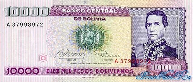 http://homonumi.ru/pic/n/Bolivia/P-195-f.jpg