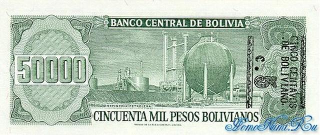 http://homonumi.ru/pic/n/Bolivia/P-196-b.jpg