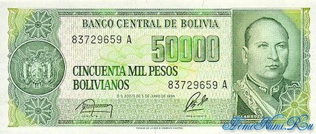 http://homonumi.ru/pic/n/Bolivia/P-196-f.jpg