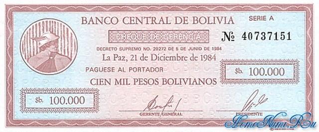 http://homonumi.ru/pic/n/Bolivia/P-197-f.jpg