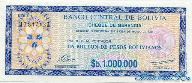 http://homonumi.ru/pic/n/Bolivia/P-199-f.jpg