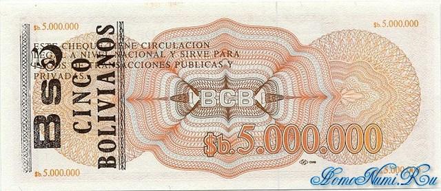 http://homonumi.ru/pic/n/Bolivia/P-200a-b.jpg