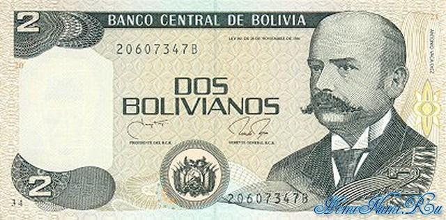 http://homonumi.ru/pic/n/Bolivia/P-202-f.jpg