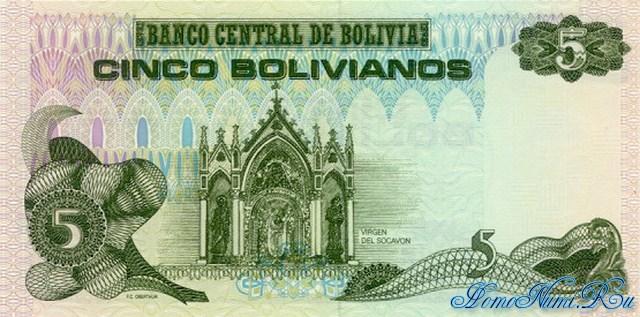 http://homonumi.ru/pic/n/Bolivia/P-203a-b.jpg
