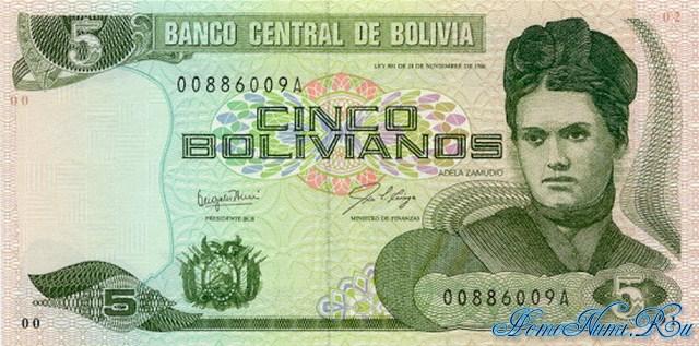 http://homonumi.ru/pic/n/Bolivia/P-203a-f.jpg