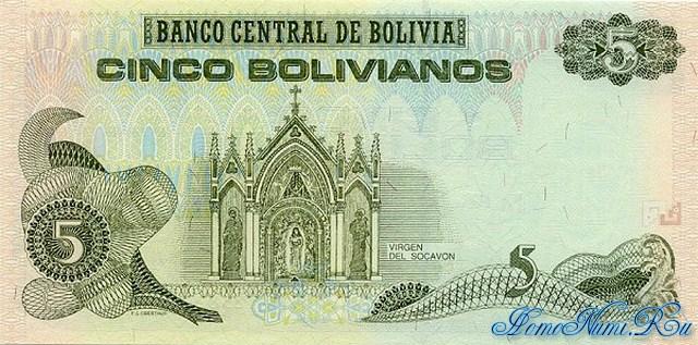 http://homonumi.ru/pic/n/Bolivia/P-203c-b.jpg