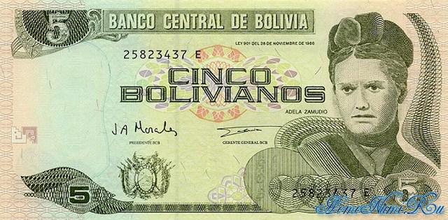 http://homonumi.ru/pic/n/Bolivia/P-203c-f.jpg