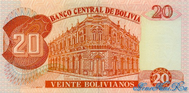 http://homonumi.ru/pic/n/Bolivia/P-205b-b.jpg