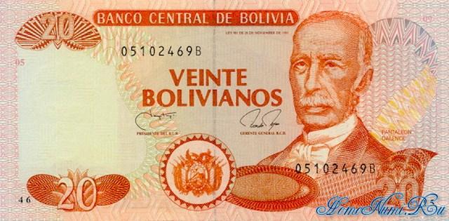 http://homonumi.ru/pic/n/Bolivia/P-205b-f.jpg