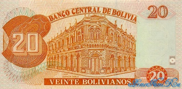 http://homonumi.ru/pic/n/Bolivia/P-205c-b.jpg