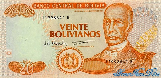 http://homonumi.ru/pic/n/Bolivia/P-205c-f.jpg